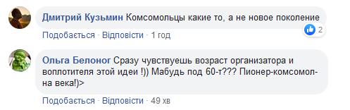 """У Зеленського задумали запровадити хитру цензуру для ЗМІ, щоб журналісти """"бігали на поклон"""""""