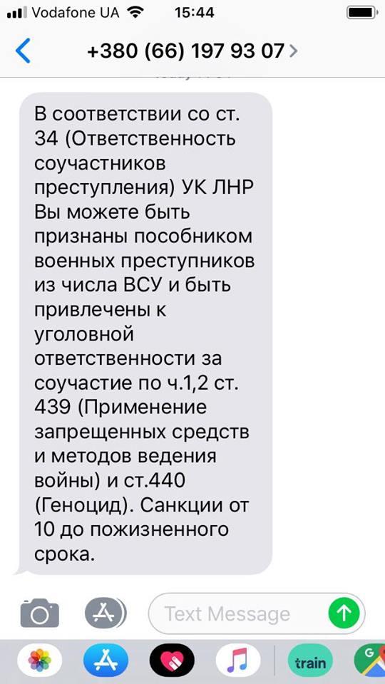 Зливають інформацію: журналісти підозрюють, що штаб ООС почав співпрацювати з бойовиками ОРДЛО. ФОТО