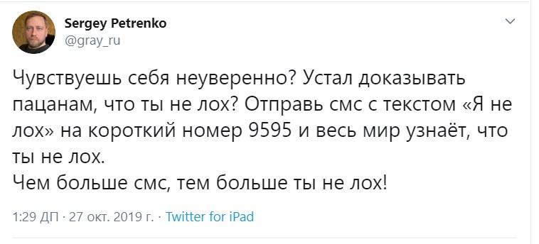 """""""Вова, 42 роки, не лох"""": в мережі активно жартують з приводу бесіди Зеленського з добровольцями. ФОТО"""