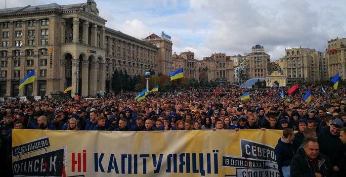 """Зеленський заявив, що читає роздруківки прослушки учасників протесту проти """" формули Штайнмайера"""""""