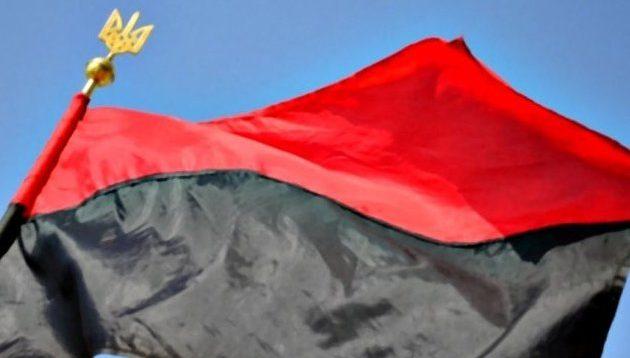 В Україні можуть перенести День Незалежності та зробити червоно-чорний прапор офіційним