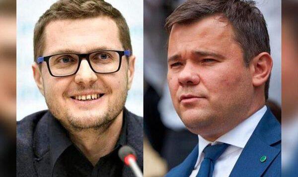 """""""Вибив зуб"""": в Офісі президента побилися Баканов і Богдан"""
