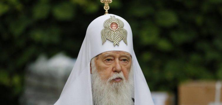 Филарет заявил, что Украина получит Томос до конца года