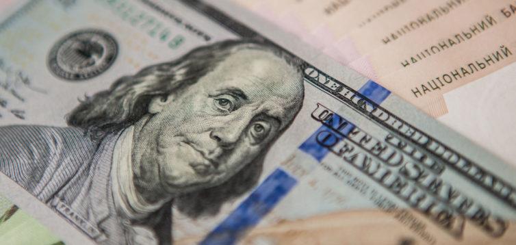У НБУ запевнили, що економіка України працює нормально