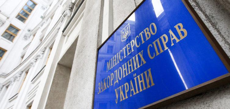 У МЗС України відреагували на нові санкції США проти Росії