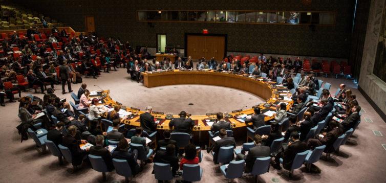 Україна закликала реформувати Радбез ООН