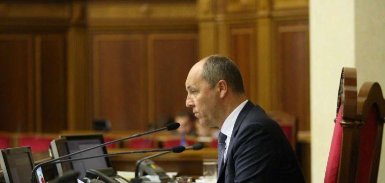 Парубий подписал закон о растаможке «евроблях»