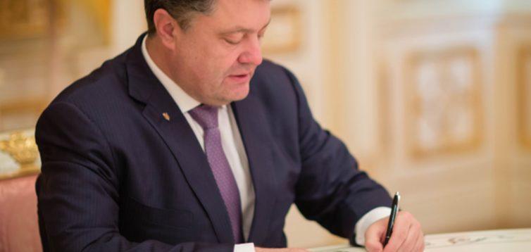 Президент підписав закон про кримінальну відповідальність за незаконний в'їзд в Україну