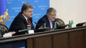 (Рус) По мнению Коломойского, из списка санкций его вычеркнул лично Порошенко