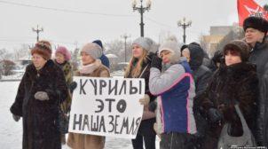 """У Росії екс-ватажок """"ДНР"""" вивів людей на мітинг проти Путіна"""