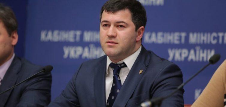 ЦВК відмовилася реєструвати представника Насірова