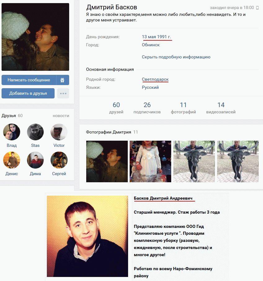 Український снайпер ліквідував бойовика з Росії. ФОТО