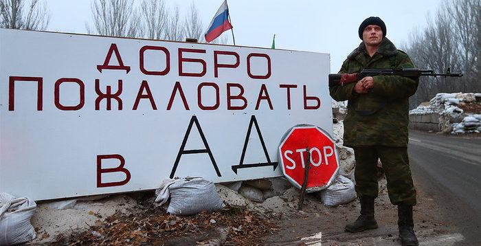 Росіяни наказали бойовикам посилити репресії, щоб придушити можливий бунт на Донбасі