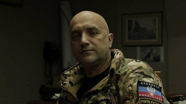 Втрати, як в найважчі місяці війни: терорист Прилепін пожалівся на кількість вбитих