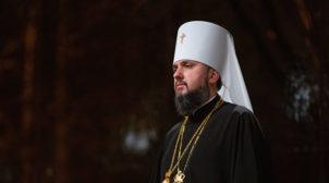 Епіфаній заявив, що РПЦ є останнім форпостом Путіна в Україні