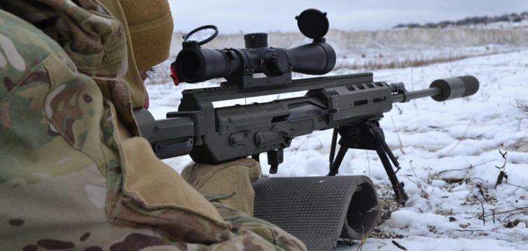 Снайпер ЗСУ ліквідував російського терориста в зоні ООС. ФОТО