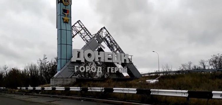 Біля будинку Пушиліна: в Донецьку пролунав потужний вибух