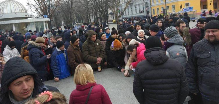 В Одессе собрали проплаченный митинг в поддержку несуществующего кандидата. ФОТО. ВИДЕО