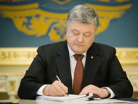Росіянам офіційно заборонено бути спостерігачами на президентських виборах 2019