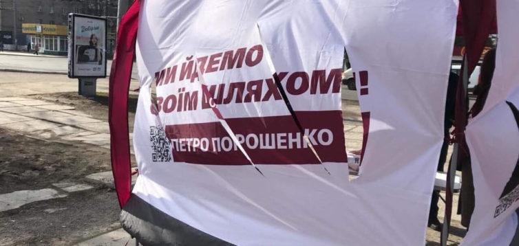 """Тут буде """"ДНР"""": в Маріуполі невідомі з ножами напали на намети Порошенка. ФОТО"""