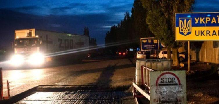 """У мережі показали прайс на вивезення російського """"вантажу 200"""" з Донбасу"""