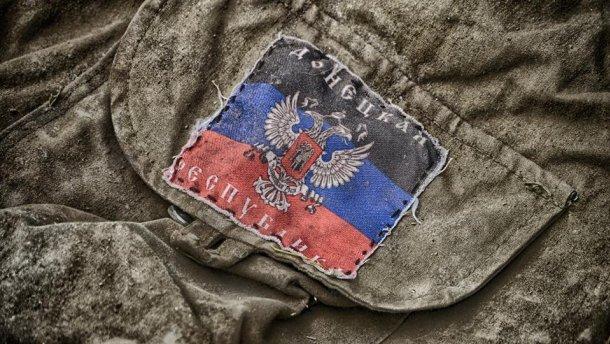 """Бойовики """"ДНР"""" розповіли, навіщо їм потрібна федералізація України. ВІДЕО"""
