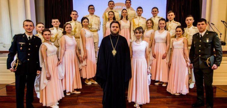 В день вшанування Небесної сотні: Одеська єпархія РПЦ влаштувала православний бал за участі ліцеїстів. ФОТО