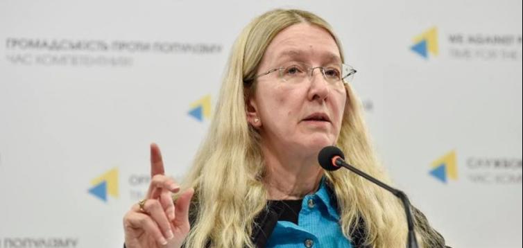 Відсторонення Супрун: глава МОЗ перервала відрядження та повертається до Києва