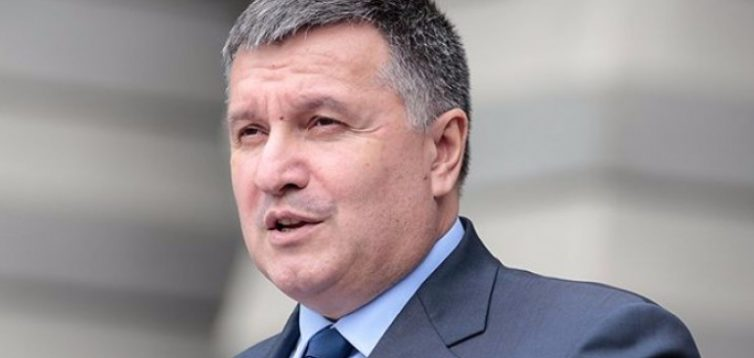 Зіткнення з поліцією: Аваков звинуватив кандидатів у президенти