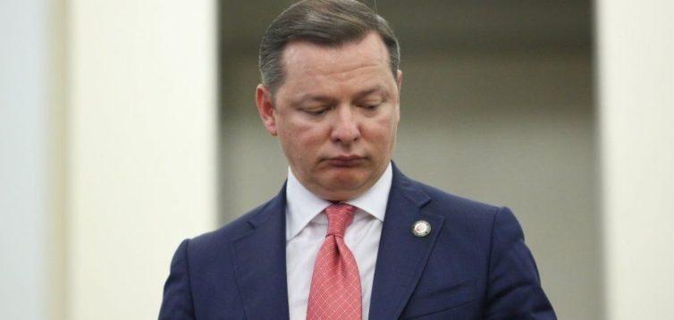 """""""Моральні вир*дки"""": українці атакували cторінку Ляшка через рішення про відставку Супрун"""