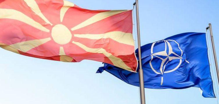 WSJ: Запад обыграл Россию на Балканах
