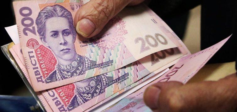 Україна виплатила 80 мільярдів грн пенсіонерам в ОРДЛО