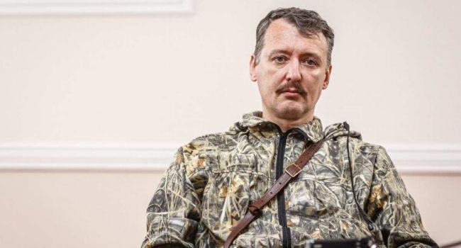 Вибирали між Донецьком та Одесою: Гіркін розповів куди планував відступати з Слов'янська