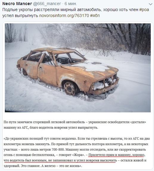 """ЗСУ знищили бліндаж з терористами """"ДНР"""". ФОТО"""