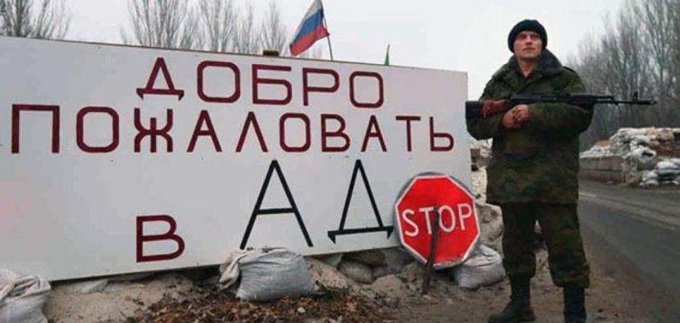 Бойовики визнали, що РФ перетворила Донбас на колонію з дешевою сировиною. ВІДЕО