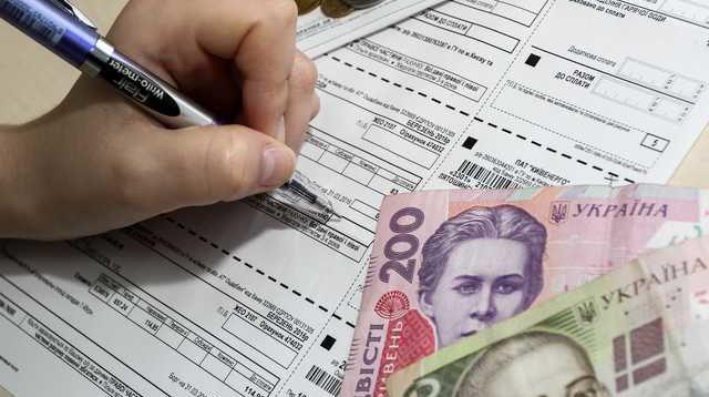 У Зеленського заявили, що не будуть займатися зниженням тарифів