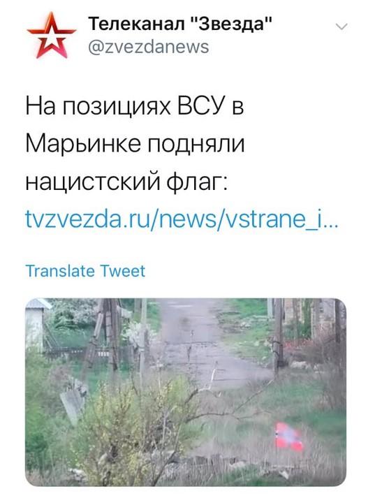 Российских пропагандистов высмеяли за очередной идиотский фейк про ВСУ. ФОТО