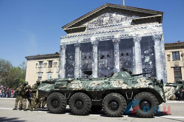 У Луганську бойовики брали Рейхстаг і розстрілювали Майдан. ФОТО