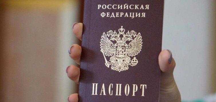 Жителів ОРДЛО, які отримали паспорти РФ, штрафуватимуть в Росії