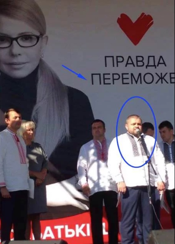 ЗМІ: Тимошенко веде в Раду Кримського сепаратиста