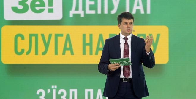 Партія Зеленського веде в Раду комуніста