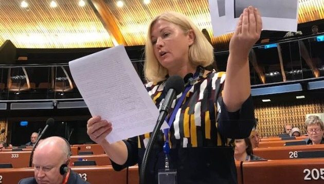 Геращенко рознесла ПАРЄ: Тепер ви відповідаєте за вбивства українців. ВІДЕО
