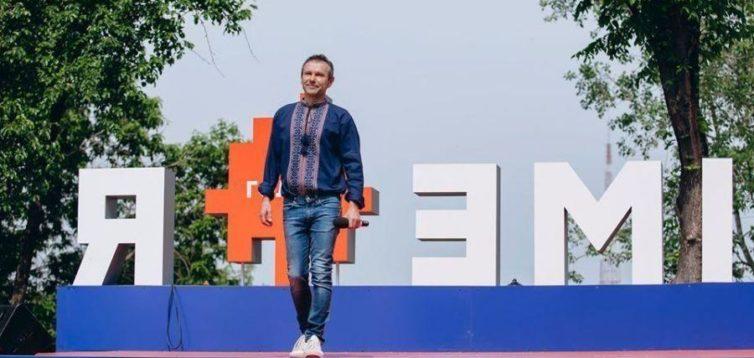 Вакарчук заявив, що готовий стати прем'єр-міністром
