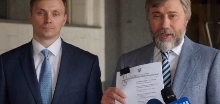 Оппоблок пообіцяв скасувати Мовний закон через Конституційний суд