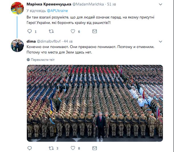 «Может еще продать танки и самолеты?»: украинцев возмутила инициатива отменить военный парад