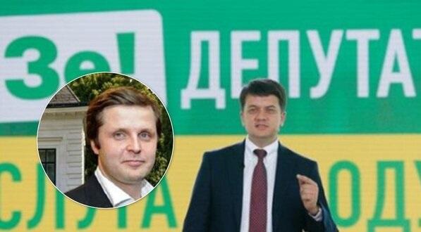 """Партія """"Слуга народу"""" відмовилася виключати зі списку кума Медведчука"""