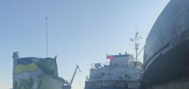СБУ затримала танкер, який допомагав блокувати українські кораблі біля Керченської протоки