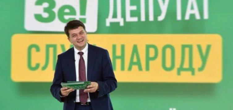 "Рейтинг партії ""Слуга народу"" обрушився нижче 38%"