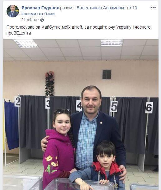 Годунок, якого відчитав Зеленський, виявився його прихильником і голосував за нього на виборах. ФОТО