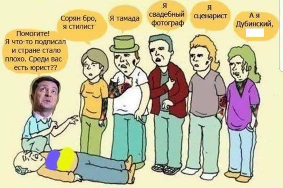 У мережі висміяли новий склад Ради влучною карикатурою. ФОТО